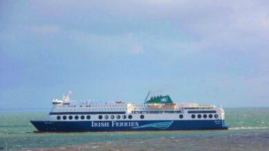 Blue Star 1 έφτασε στην ιρλανδία 2, Αρχιπέλαγος, Ναυτιλιακή πύλη ενημέρωσης