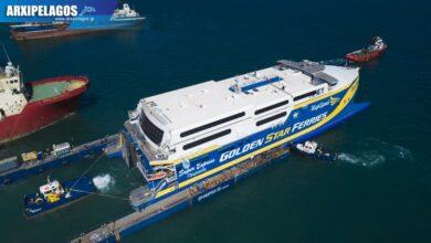 Super Express Γλυκοφιλούσα V αλλαγή σκυτάλης στη δεξαμενή του Σπανόπουλου 1, Αρχιπέλαγος, Ναυτιλιακή πύλη ενημέρωσης