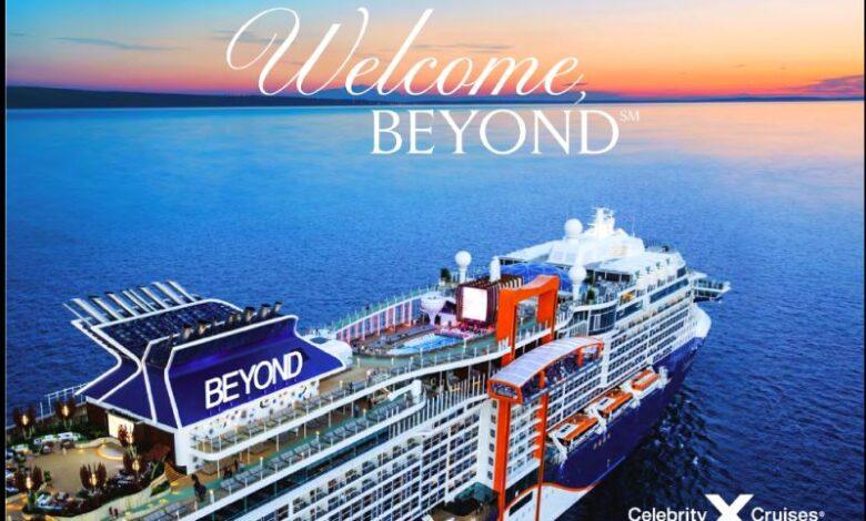Celebrity παρουσίασε το Beyond Στην Ελλάδα του χρόνου, Αρχιπέλαγος, Ναυτιλιακή πύλη ενημέρωσης