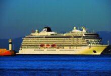 το Viking Sea στο Αιγαίο φέτος, Αρχιπέλαγος, Ναυτιλιακή πύλη ενημέρωσης