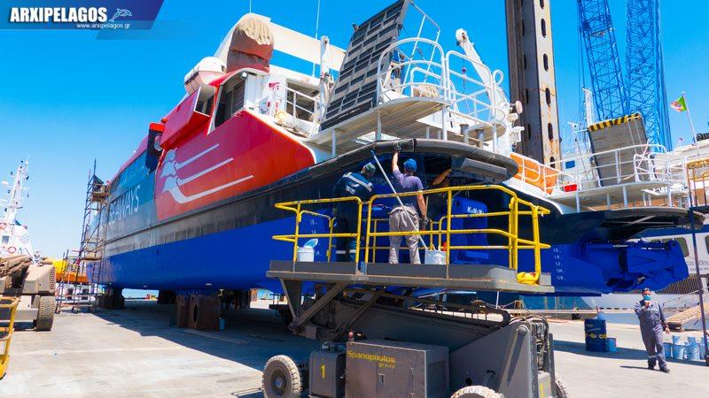 τα νέα χρώματα της HSW το Flying Cat 3 2, Αρχιπέλαγος, Ναυτιλιακή πύλη ενημέρωσης