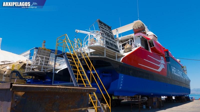 τα νέα χρώματα της HSW το Flying Cat 3 3, Αρχιπέλαγος, Ναυτιλιακή πύλη ενημέρωσης