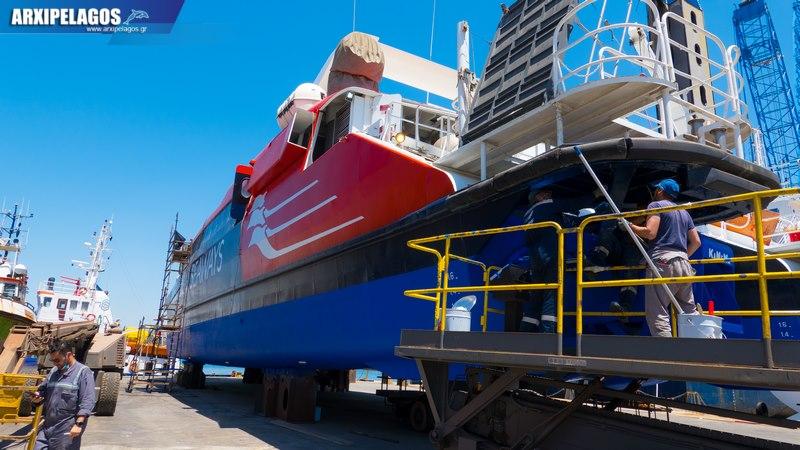 τα νέα χρώματα της HSW το Flying Cat 3 4, Αρχιπέλαγος, Ναυτιλιακή πύλη ενημέρωσης