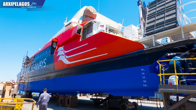 τα νέα χρώματα της HSW το Flying Cat 3 5, Αρχιπέλαγος, Ναυτιλιακή πύλη ενημέρωσης