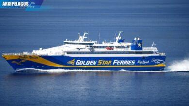 θα δρομολογηθεί το Superrunner 1, Αρχιπέλαγος, Ναυτιλιακή πύλη ενημέρωσης