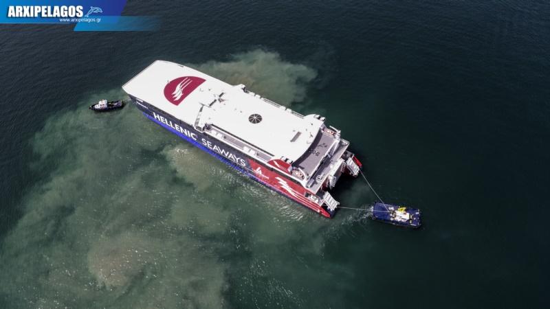 ναυπηγεία Σπανόπουλου το Highspeed Εντυπωσιακό βίντεο 1, Αρχιπέλαγος, Ναυτιλιακή πύλη ενημέρωσης