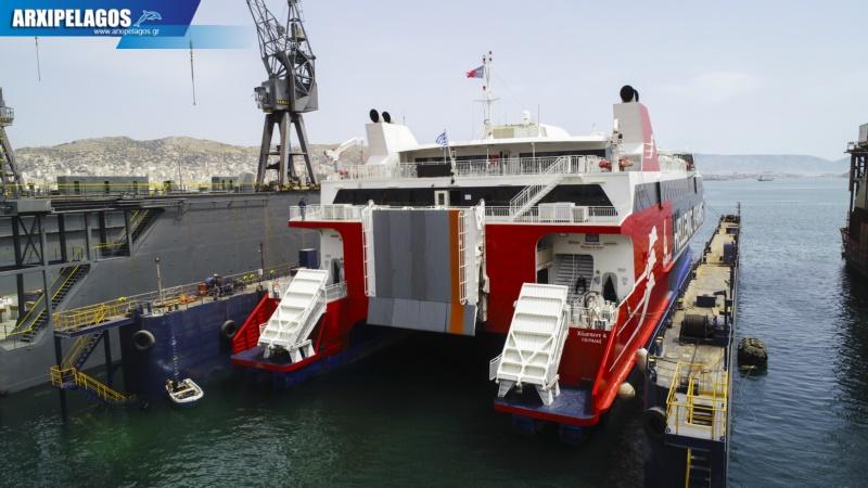ναυπηγεία Σπανόπουλου το Highspeed Εντυπωσιακό βίντεο 10, Αρχιπέλαγος, Ναυτιλιακή πύλη ενημέρωσης