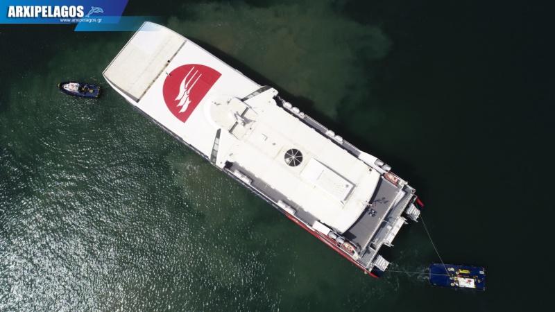 ναυπηγεία Σπανόπουλου το Highspeed Εντυπωσιακό βίντεο 2, Αρχιπέλαγος, Ναυτιλιακή πύλη ενημέρωσης