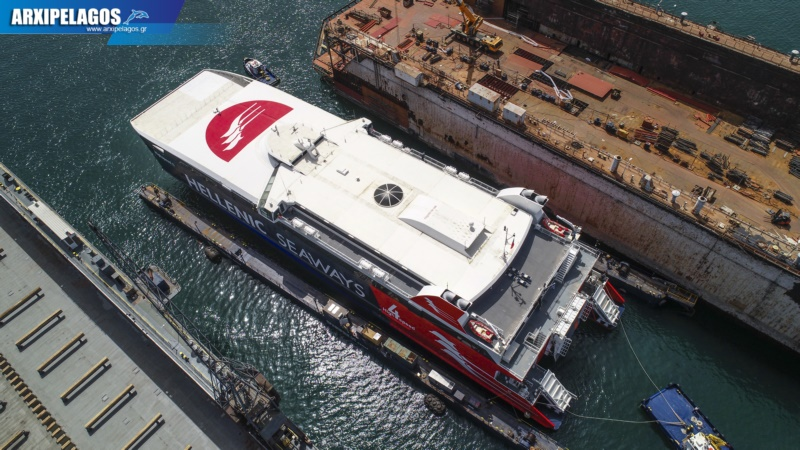 ναυπηγεία Σπανόπουλου το Highspeed Εντυπωσιακό βίντεο 3, Αρχιπέλαγος, Ναυτιλιακή πύλη ενημέρωσης