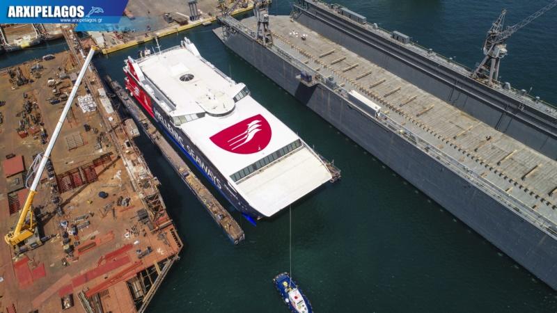 ναυπηγεία Σπανόπουλου το Highspeed Εντυπωσιακό βίντεο 6, Αρχιπέλαγος, Ναυτιλιακή πύλη ενημέρωσης