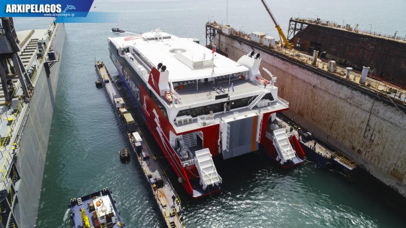 ναυπηγεία Σπανόπουλου το Highspeed Εντυπωσιακό βίντεο 8, Αρχιπέλαγος, Ναυτιλιακή πύλη ενημέρωσης