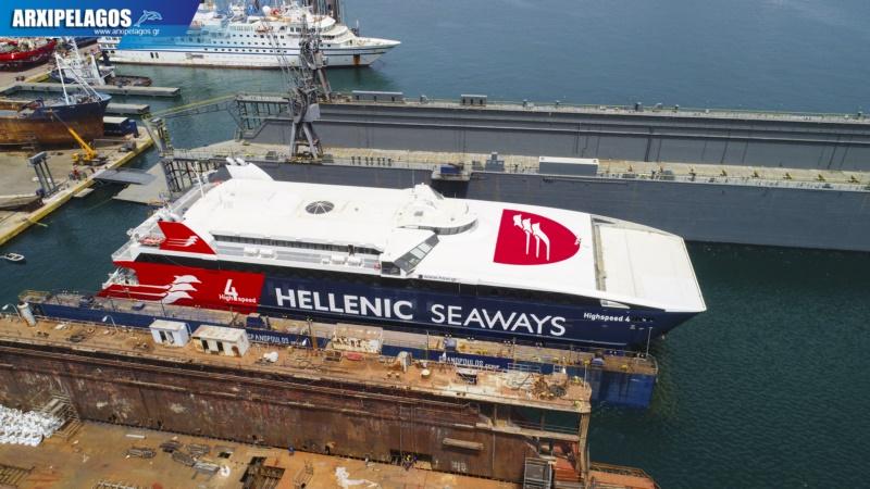 ναυπηγεία Σπανόπουλου το Highspeed Εντυπωσιακό βίντεο 9, Αρχιπέλαγος, Ναυτιλιακή πύλη ενημέρωσης
