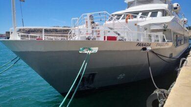 Stargem Shipping το επιβατηγό Lady Gio, Αρχιπέλαγος, Ναυτιλιακή πύλη ενημέρωσης