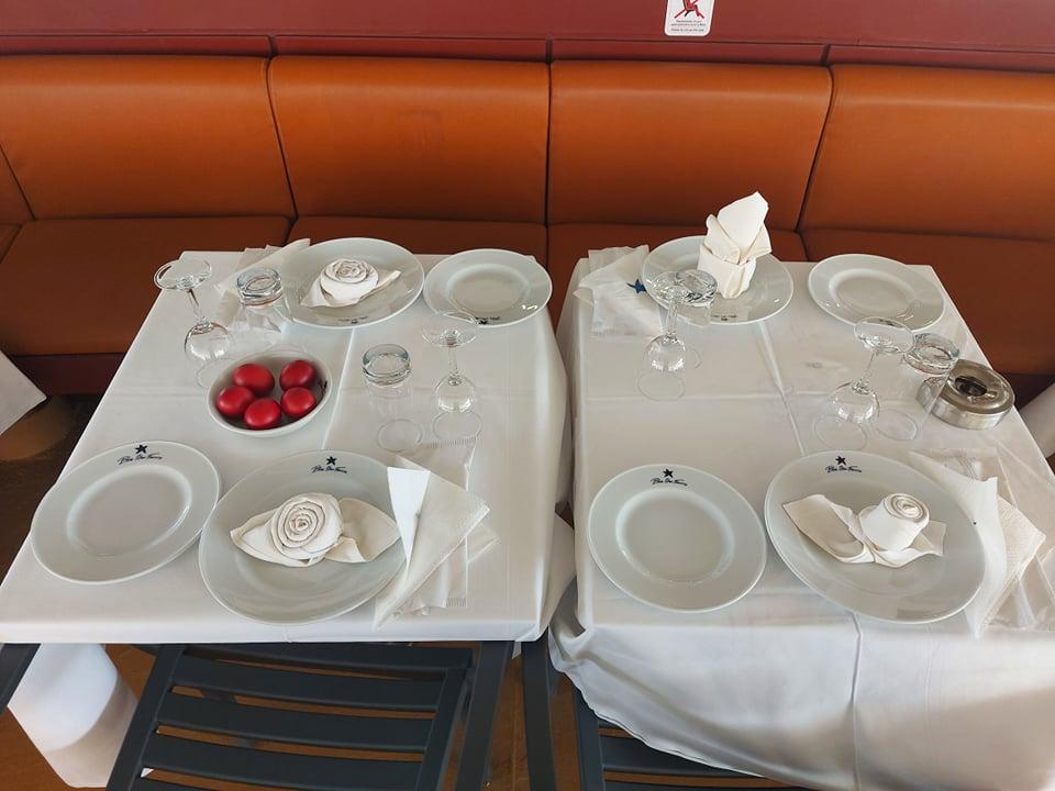 πασχαλινό τραπέζι στα Κατάπολα 3, Αρχιπέλαγος, Ναυτιλιακή πύλη ενημέρωσης