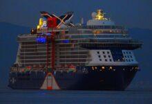 Celebrity Apex για πρώτη φορά στον Πειραιά, Αρχιπέλαγος, Ναυτιλιακή πύλη ενημέρωσης