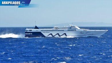 Paros Jet θα δρομολογηθεί στη γραμμή Σητεία Δωδεκάνησα, Αρχιπέλαγος, Ναυτιλιακή πύλη ενημέρωσης