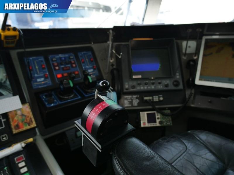 Speed Cat I Alpha Lines Η επιστροφή Αφιέρωμα 40, Αρχιπέλαγος, Ναυτιλιακή πύλη ενημέρωσης