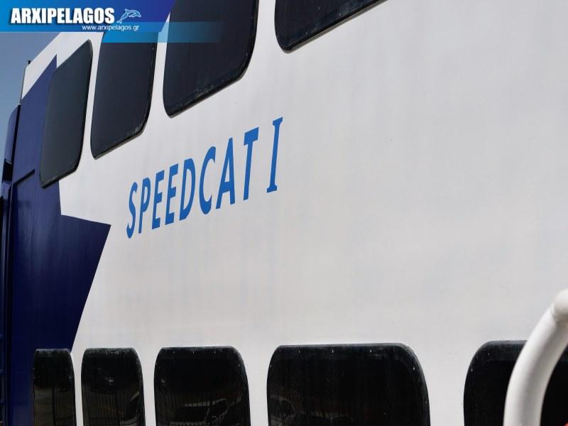 Speed Cat I Alpha Lines Η επιστροφή Αφιέρωμα 52, Αρχιπέλαγος, Ναυτιλιακή πύλη ενημέρωσης