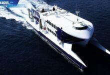 Speed Cat I Alpha Lines Η επιστροφή Αφιέρωμα 60, Αρχιπέλαγος, Ναυτιλιακή πύλη ενημέρωσης