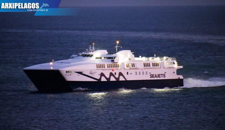 Ηράκλειο για Κυκλάδες το Power Jet 1, Αρχιπέλαγος, Ναυτιλιακή πύλη ενημέρωσης