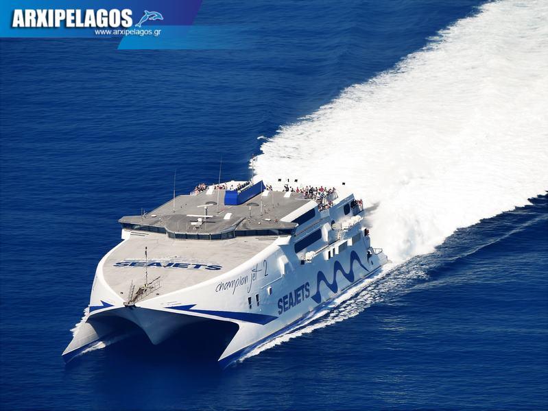 Ηράκλειο για Κυκλάδες το Power Jet 2, Αρχιπέλαγος, Ναυτιλιακή πύλη ενημέρωσης