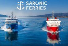 Saronic Ferries ανακοινώνει τα θερινά της δρομολόγια και καλωσορίζει τον κόσμο στον Σαρωνικό, Αρχιπέλαγος, Ναυτιλιακή πύλη ενημέρωσης