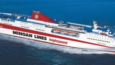 Γραμμές Νέα Δρομολόγια στις γραμμές Κρήτης από 21 Ιουνίου, Αρχιπέλαγος, Ναυτιλιακή πύλη ενημέρωσης
