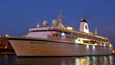 χειμερινό πρόγραμμα World Odyssey 2022, Αρχιπέλαγος, Ναυτιλιακή πύλη ενημέρωσης