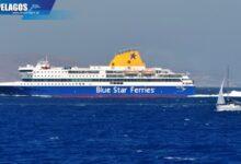 η γραμμή Πειραιάς Μύκονος Μεστά Σίγρι, Αρχιπέλαγος, Ναυτιλιακή πύλη ενημέρωσης