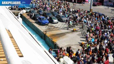 μελέτες για νέο σύγχρονο λιμάνι στη Σαντορίνη, Αρχιπέλαγος, Ναυτιλιακή πύλη ενημέρωσης