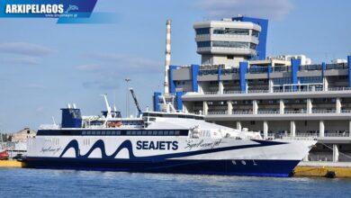 το πρώτο πλοίο από το λιμάνι της Θεσσαλονίκης για τις Σποράδες, Αρχιπέλαγος, Ναυτιλιακή πύλη ενημέρωσης
