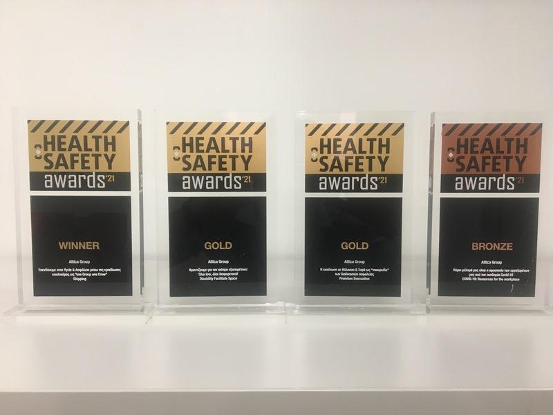 βραβεία για την Attica Group στα Health Safety Awards 2021 1, Αρχιπέλαγος, Ναυτιλιακή πύλη ενημέρωσης