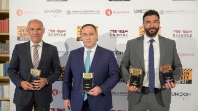 βραβεία για την Attica Group στα Health Safety Awards 2021 2, Αρχιπέλαγος, Ναυτιλιακή πύλη ενημέρωσης