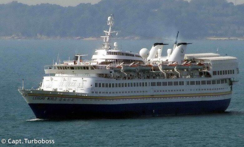 ταξίδι για το Leisure World, Αρχιπέλαγος, Ναυτιλιακή πύλη ενημέρωσης