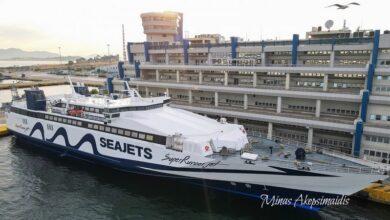Παρασκευή ξεκινά το Superrunner Jet από Θεσσαλονίκη για Σποράδες, Αρχιπέλαγος, Ναυτιλιακή πύλη ενημέρωσης
