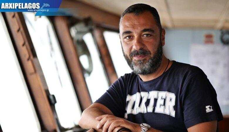 θαύμα της ζωής εν πλω – Έλληνας καπετάνιος ξεγέννησε γυναίκα 1, Αρχιπέλαγος, Ναυτιλιακή πύλη ενημέρωσης