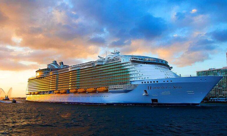 Harmony of the Seas στη Σούδα, Αρχιπέλαγος, Ναυτιλιακή πύλη ενημέρωσης