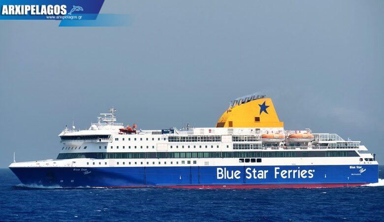 Blue Star Patmos Ξεκίνησε καθημερινά απογευματινά δρομολόγια για Κυκλάδες, Αρχιπέλαγος, Ναυτιλιακή πύλη ενημέρωσης