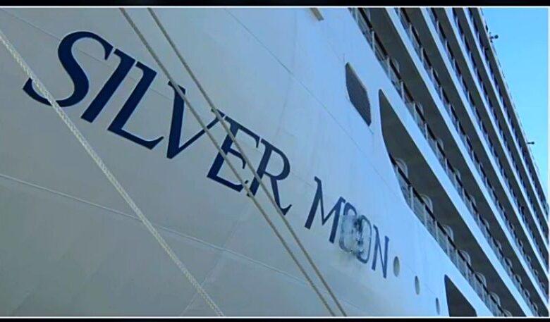 το Silver Moon, Αρχιπέλαγος, Ναυτιλιακή πύλη ενημέρωσης