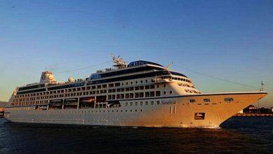 εαρινό πρόγραμμα Nautica 2022, Αρχιπέλαγος, Ναυτιλιακή πύλη ενημέρωσης