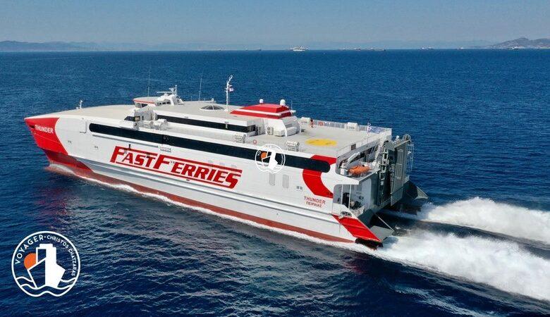 ταξίδι πιστοποίησης σήμερα για το Thunder 1, Αρχιπέλαγος, Ναυτιλιακή πύλη ενημέρωσης