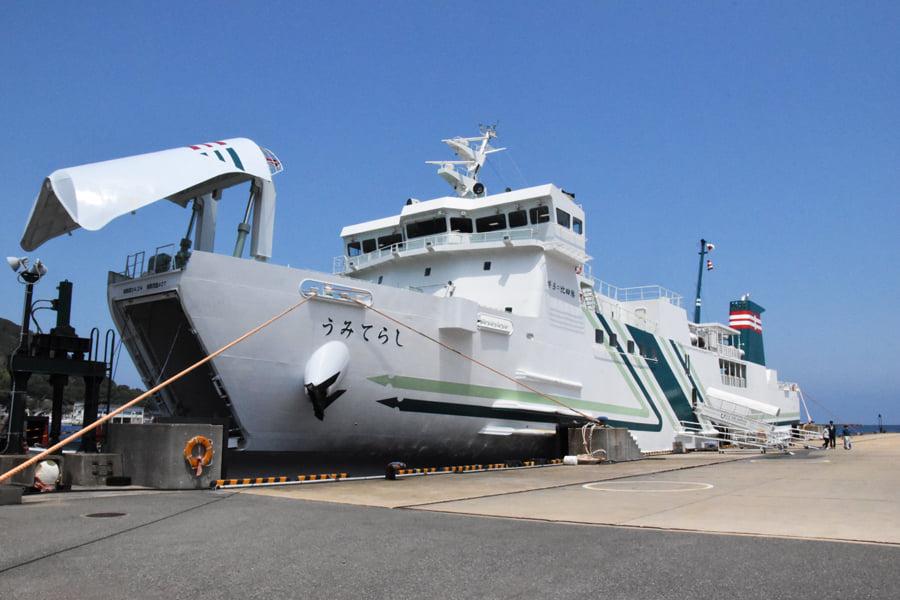 Umiterachi Δρομολογήθηκε το νεότευκτο της Kyushu Yusen Co 2, Αρχιπέλαγος, Ναυτιλιακή πύλη ενημέρωσης