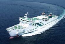 Umiterachi Δρομολογήθηκε το νεότευκτο της Kyushu Yusen Co., Αρχιπέλαγος, Ναυτιλιακή πύλη ενημέρωσης