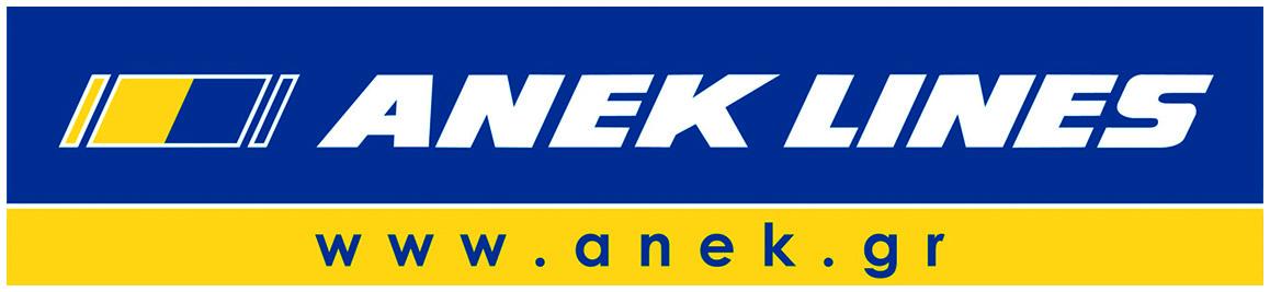 RAMA Και φέτος η καλύτερη συντροφιά στο ταξίδι με ANEK LINES 6, Αρχιπέλαγος, Ναυτιλιακή πύλη ενημέρωσης