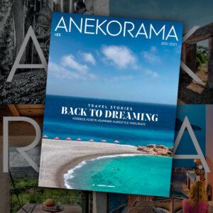 RAMA Και φέτος η καλύτερη συντροφιά στο ταξίδι με ANEK LINES 7, Αρχιπέλαγος, Ναυτιλιακή πύλη ενημέρωσης