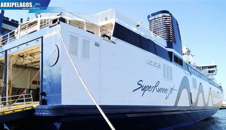Κρήτη το SuperRunner Jet, Αρχιπέλαγος, Ναυτιλιακή πύλη ενημέρωσης