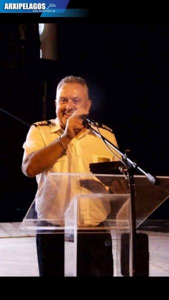 Οινούσσες τίμησαν τον Πλοίαρχο Cpt Γιώργο Αρβανίτη 2, Αρχιπέλαγος, Ναυτιλιακή πύλη ενημέρωσης