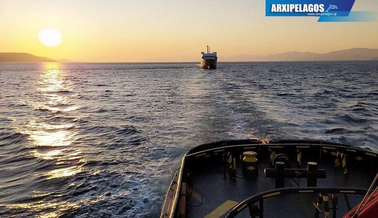 Ρυμουλκείται στον Πειραιά, Αρχιπέλαγος, Ναυτιλιακή πύλη ενημέρωσης