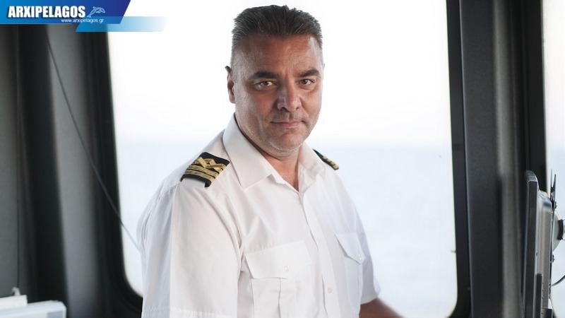 Cpt Γεώργιος Δήμου Πλοίαρχος Thunder Συνέντευξη 1, Αρχιπέλαγος, Ναυτιλιακή πύλη ενημέρωσης