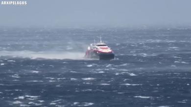 Flyingcat 3 Εντυπωσιακό βίντεο από την άφιξη στην Τήνο με δυσμενείς καιρικές συνθήκες, Αρχιπέλαγος, Ναυτιλιακή πύλη ενημέρωσης